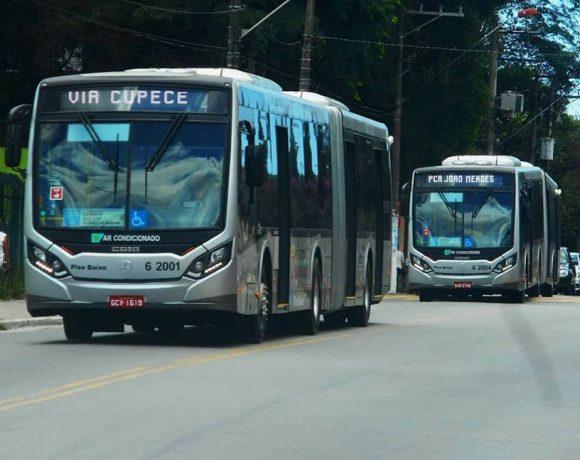Ônibus da Tupi Transportes