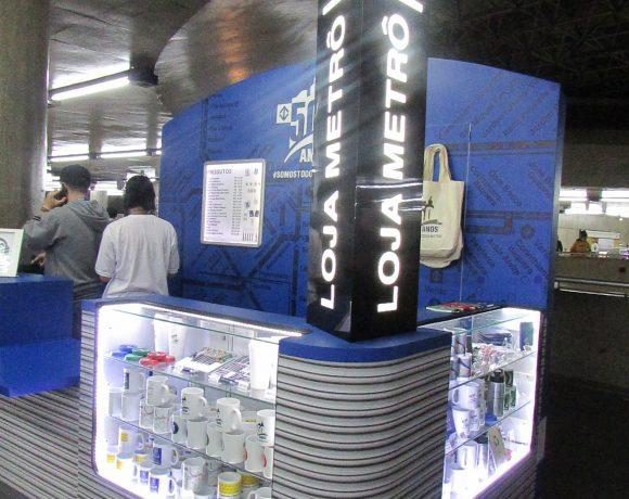 Loja oficial do Metrô de São Paulo