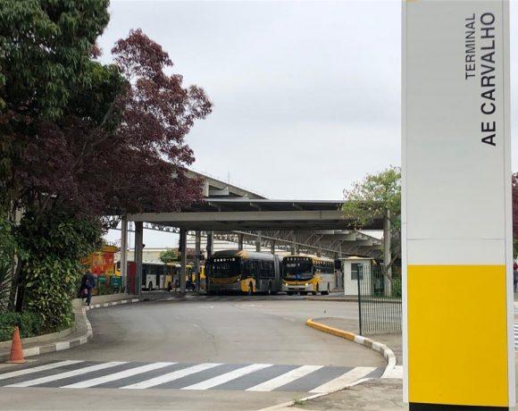 Terminal A.E. Carvalho