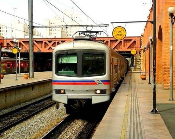 Série 1100 Museu Ferroviário
