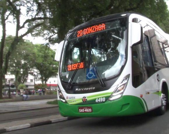 Prefeitura de Santos ônibus de Santos série 1700
