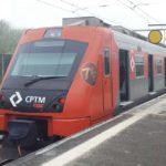 Série 7000 da CPTM