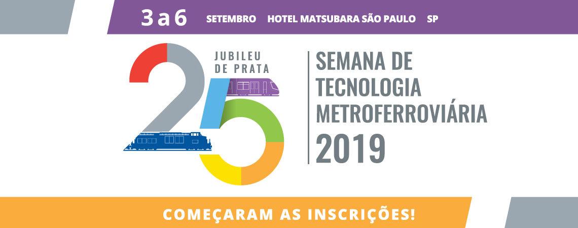 Semana de Tecnologia Metroferroviária